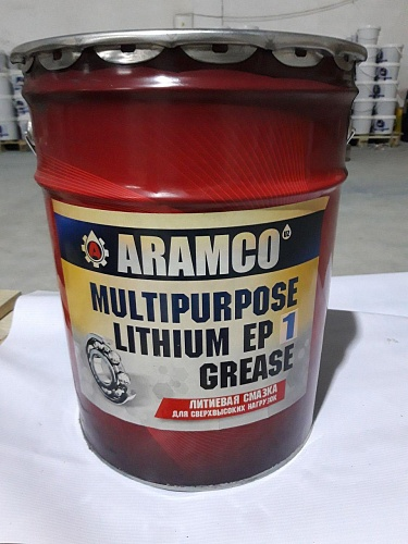 Aramco Multipurpose Lithium Grease EP 1_0
